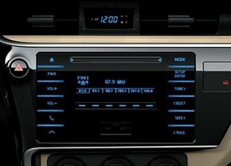 Altis 1.8 E MT số sàn ảnh 9 - Đánh giá Toyota Altis 1.8 E MT 2020: Đẳng cấp phái mạnh