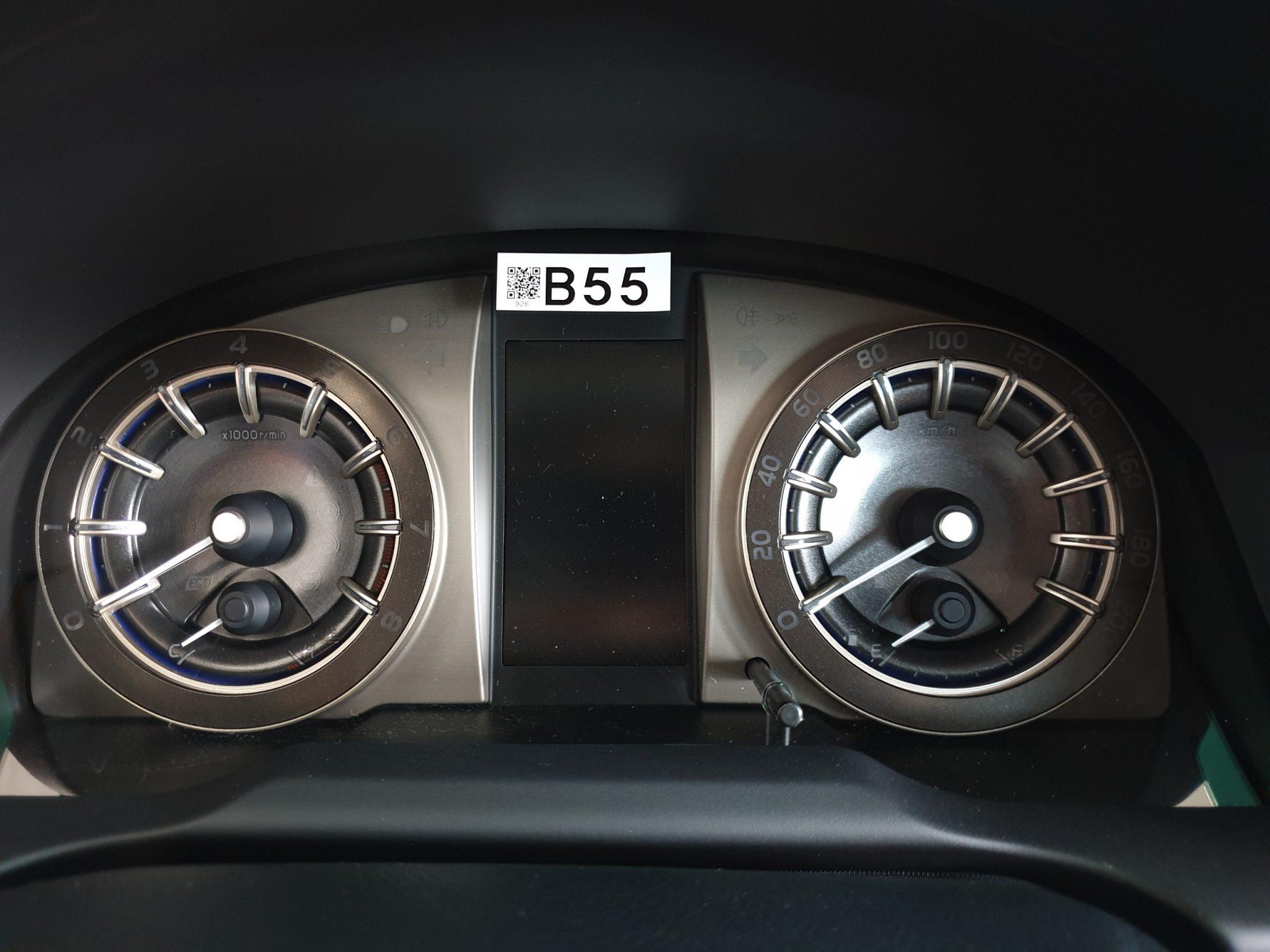 fbb65cdea25d4103184c - Innova G AT [hienthinam]: khuyến mãi và giá xe tháng [hienthithang]